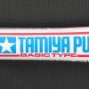 TAMIYA 87053 Putty (Basic Type)