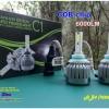 C1 หลอดไฟหน้า-ไฟตัดหมอก LED ขั้ว HB4(9006) ราคาประหยัด - LED Headlight / Fog Light