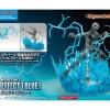 FIGURE-RISE EFFECT AURA EFFECT (BLUE)