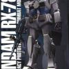 1/100 MG RX-78-3 G-3 Gundam