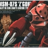 1/144 HGUC 019 MSM-07S Z GOCK (CHAR S CUSTOM)