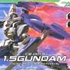 1/144 HG 063 1.5 Gundam