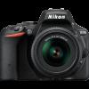 Nikon D5500 Lens AF-P 18-55 VR