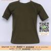 A.เสื้อยืด เสื้อt-shirt คอกลม สีขี้ม้าเข้ม ไซค์ 10 ขนาด 20 นิ้ว (เสื้อเด็ก)