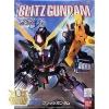 SD BB 264 Blitz Gundam