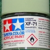 ACRYLIC XF-71 COCKPIT GREEN IJN