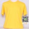 A.เสื้อยืด เสื้อt-shirt คอกลม สีเหลือง ไซค์ 10 ขนาด 20 นิ้ว (เสื้อเด็ก)