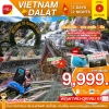 JW JVN24 ทัวร์ เวียดนามใต้ ดาลัท เมืองตากอากาศ 3 วัน 2 คืน บิน VZ