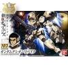 1/144 HGIBO 013 Gundam Gusion Rebake
