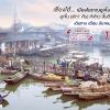 SSH SHFMPVG6 ทัวร์ จีน เมืองโบราณอูเจิ้น หังโจว เซี่ยงไฮ้ ขึ้นตึกจินเหมา 5 วัน4 คืน บิน FM-MU