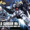 1/144 HGBF 004 BUILD GUNDAM MK-II