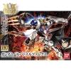 1/144 HGIBO 033 Gundam Barbatos Lupus Rex