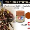 Tamiya 81534 Acrylic Mini X-34 Metallic Brown (Gloss) - 10ml