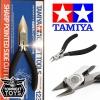 NIPPER TAMIYA 74123 SHARP POINTED SIDE CUTTER