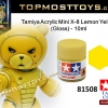 Tamiya 81508 Acrylic Mini X-8 Lemon Yellow (Gloss) - 10ml