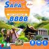 ZT HAN14 ทัวร์ เวียตนาม The Wonderful SAPA 3 วัน 2 คืน บิน FD