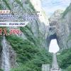 SSH SHWECSX9 ทัวร์ จีน เมืองโบราณฟ่งหวง เขาอวตาร จางเจียเจี้ย ฉางซา 6 วัน 5 คืน บิน WE