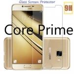 ฟิล์มกระจก SS Galaxy Core Prime