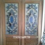 ประตูไม้สักกระจกนิรภัย ครึ่งบาน เกรดA รหัส AA14