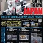 "GUNPLA MID YEAR CAMPAIGN 2017 ""GO TO TOKYO JAPAN"""