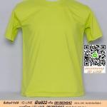 OM79.เสื้อยืด เสื้อt-shirt คอกลม สีเลมอน