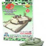 โมเดลรถถังประกอบ รุ่น M1A2 ABRAMS