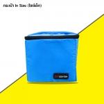 กระเป๋า in size (S)