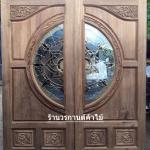 ประตูไม้สักกระจกนิรภัย แกะฟักทอง เกรดA รหัส AA4