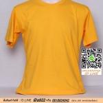 OM58.เสื้อยืด เสื้อt-shirt คอกลม สีเหลืองกลาง