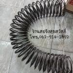 สปริงดัน สปริงกด ร้านสปริง รับทำ โทร.062-914-1692