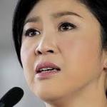 คำแถลงการณ์ ยิ่งลัษณ์ คดีจำนำข้าว ด้วยวาจา ก่อนตัดสิน 25 สิงหาคม
