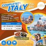ZT MXP03 ทัวร์ อิตาลี COMPLETED ITALY 7 วัน 4 คืน บิน EY