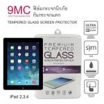 ฟิล์มกระจก iPad 2,3,4 9MC ความแข็ง 9H