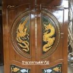 ประตูไม้สักบานคู่แกะมังกร,หงส์,ปลาเงิน-ทอง เกรดA,B+ รหัส BB08