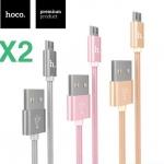 สายชาร์จ Micro USB Hoco X2 1m สีเทา