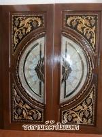 ประตูไม้สักกระจกนิรภัย แกะองุ่นNNA26