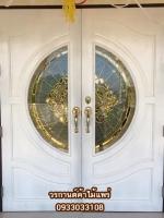 ประตูไม้สักกระจกนิรภัยสีขาว บานเรียบสไตล์โมเดิร์น NNA12
