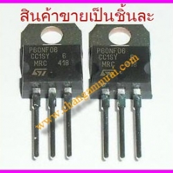 P65NF60 65NF60 Fet N 60V 60A