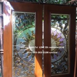 ประตูไม้สักกระจกนิรภัยเต็มบาน รหัส AAA155