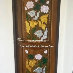 ประตูไม้สักบานเดี่ยวแกะปลา รหัส AAA143