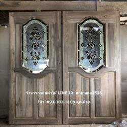 ประตูไม้สักกระจกนิรภัยใหม่!!! เกรดA รหัส AA84
