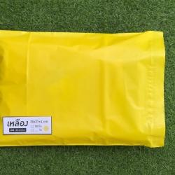 แพค 100 ใบ ซองไปรษณีย์พลาสติก สีเหลือง ขนาด 25x31+4 cm เกรด A (ขนาดเท่าA4)