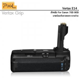 แบตเตอร์รี่กริป Pixel Vertax E14 for Canon 70D 80D