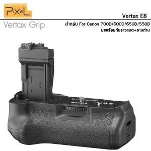 แบตเตอร์รี่กริป Pixel Vertax E8 for Canon 700D/600D/650D/550D