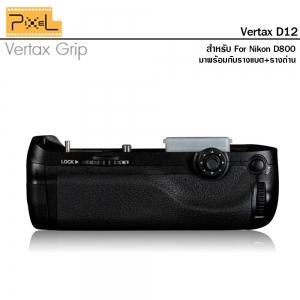 แบตเตอรรี่กริป Pixel vertax D12 For Nikon D800