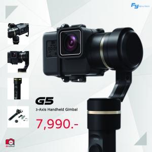 Feiyu G5 Handheld Gimbal ( for GoPro HERO5 / HERO4หรือ ActionCam อื่นๆได้ เช่น XiaoMi YI Camera )