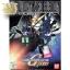 SD BB 203 Wing Gundam Zero Custom