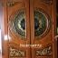 ประตูไม้สักกระจกนิรภัย แกะองุ่น เกรดA รหัส A130 thumbnail 1