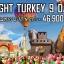 ETT DLTK9D ทัวร์ ตุรกี DELIGHT TURKEY 9 วัน 6 คืน บิน TK thumbnail 1
