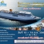 JH NRJH0811 ทัวร์ สัมผัสประสบการณ์การเดินทางสุดหรูใน เส้นทางญี่ปุ่น เกาหลี กับเรือสำราญ Costa neoRomantica 7 วัน 5 คืน บิน TG thumbnail 1